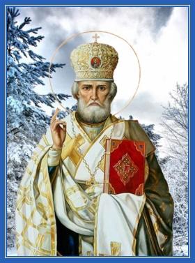 Святитель Николай - зимний, зима