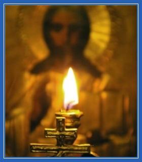 Молитва, свеча