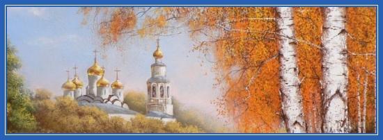Осень, Храм, православный пейзаж