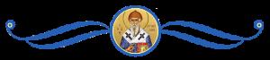 заглавие, святитель Спиридон