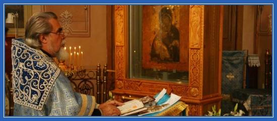 Акафист Владимирской Иконе Божией Матери