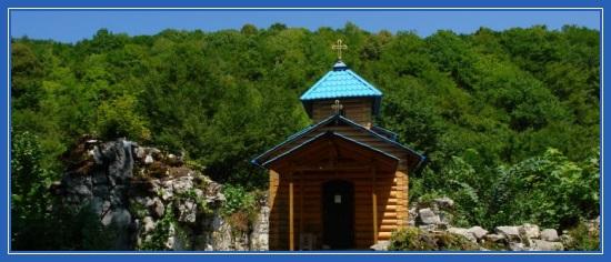 Храм мученика Василиска
