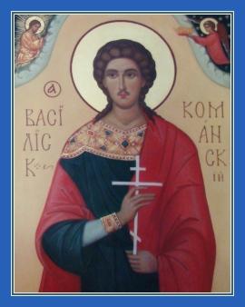 Мученик Василиск, Икона