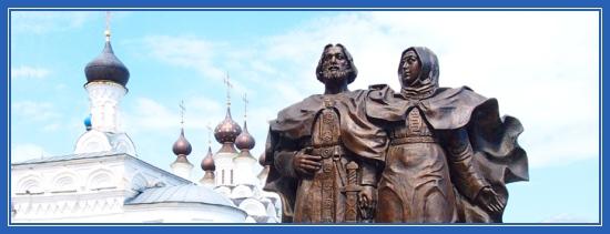 Петр и Феврония - памятник, храм