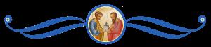 Петр и Павел, заглавие