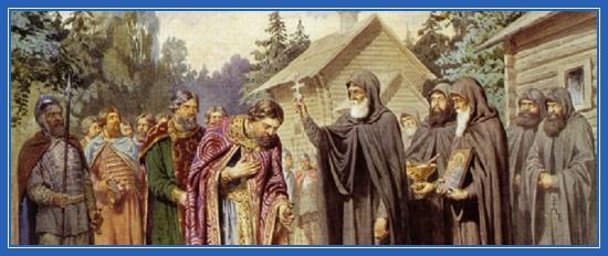 Преподобный Сергий Радонежский, благословение