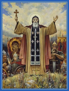Преподобный Сергий, столп России