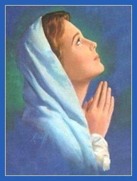 Молитва Господу