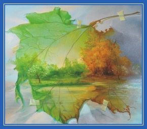 Печаль, Осень, Лето