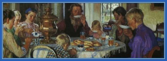 Семья, идилия, согласие