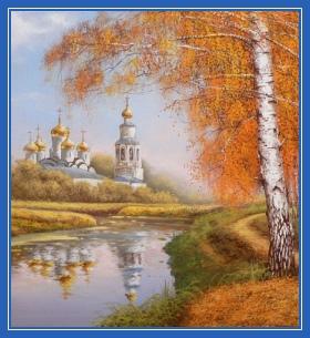 Церковь, Осень
