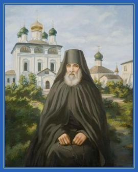 Монах, монастырь, инок