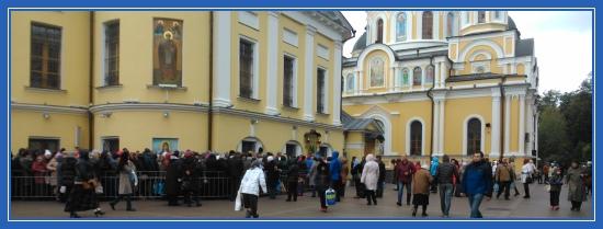 Покровский монастырь 14 октября, 2015
