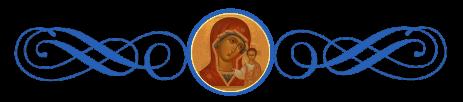 Казанская Божия Матерь