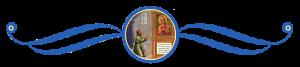 Нечаянная Радость, Богородица, 2