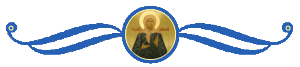 Святая блаженная Матрона Московская, 2