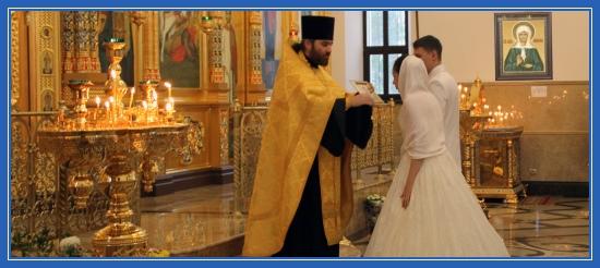 Венчание, Святая Матрона