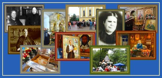 Фотокарточки святой Матроны
