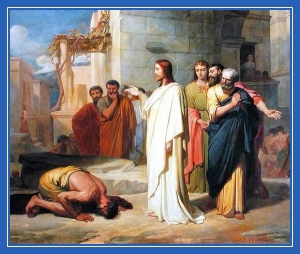 Господь исцеляет прокаженного