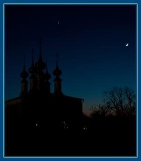 Храм, ночь, молитва, купола
