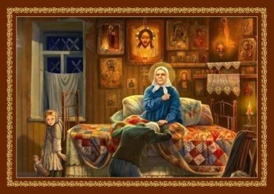 Прием посетительницы блаженной Матронушкой