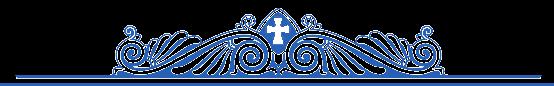 Заглавие, крест