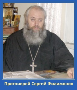 Что такое карма? Ответ священника