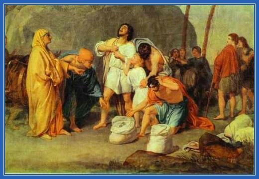 Иосиф, братья