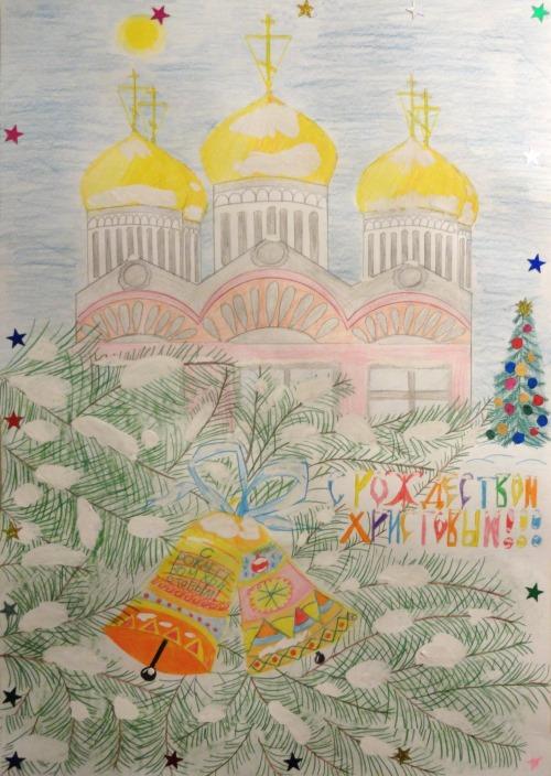 Рождественский рисунок Миши Романова