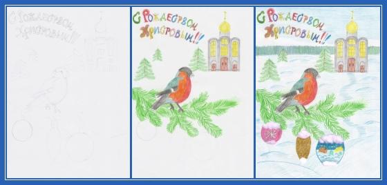 Рождественский рисунок