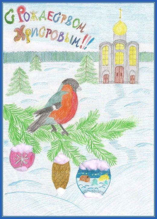 Как нарисовать открытку к празднику рождество