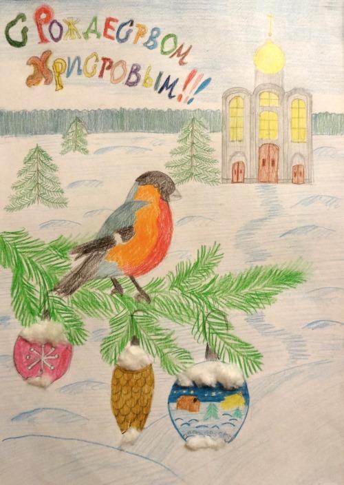 С Рождеством Христовым. Катя Романова
