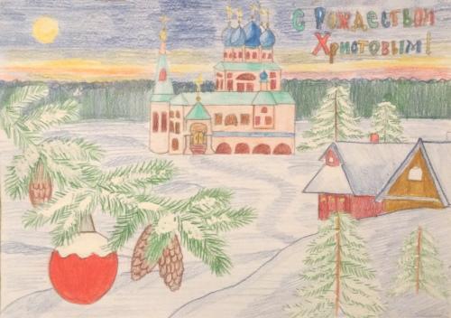 С Рождеством Христовым! Рисунок Кати Романовой