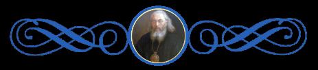 Священноисповедник Лука, Крымский, Войно-Ясенецкий
