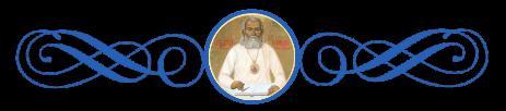 Священноисповедник Лука, архиепископ Крымский, второе