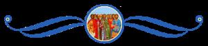 Святые мученики Кизические, третья