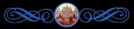 Святые мученики Кизические