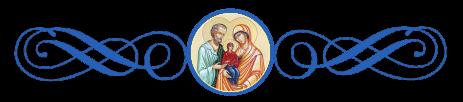 Святые праведные Иоаким и Анна родители Богородицы