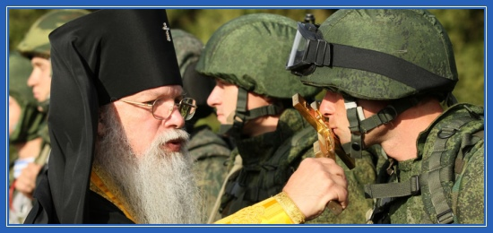 Армия и Церковь