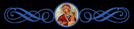 Икона Богородицы Воспитание