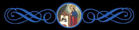 Икона Божией Матери Целительница