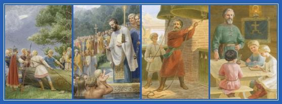 Крещение Руси, Христианство, картины