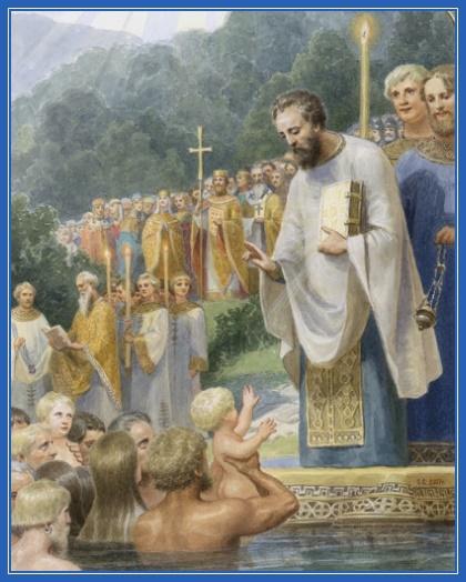 Крещение Руси в водах Днепра