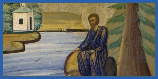Симеон Верхотурский, святой