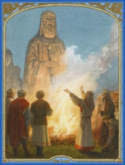 В поклонении идолам