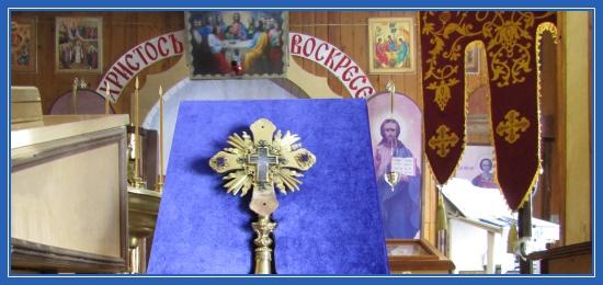 Крест Животворящий, частица, Канон, молитва