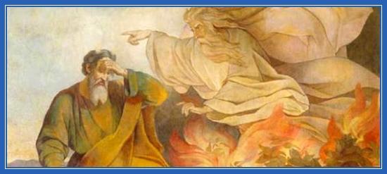 Моисей, Купина, Бог Саваоф