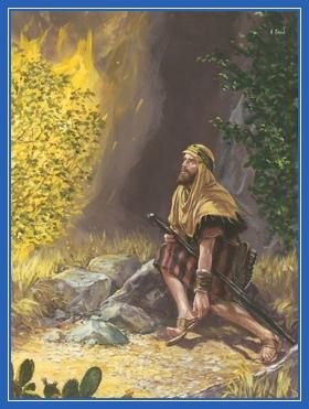 Пророк Моисей, Купина, Неопалимая
