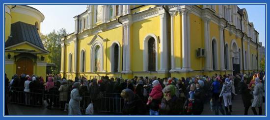 Святая Матрона, Покровский монастырь