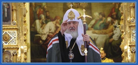 Святейший Патриарх Кирилл. Благословение